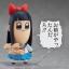 Nendoroid - Pop Team Epic: Pipimi(Pre-order) thumbnail 6