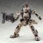 [Bonus] 1/35 Border Break Cougar NX Assault Custom Plastic Model(Pre-order) thumbnail 9