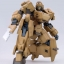 Frame Arms 1/100 32 Model 5 Zenrai:RE Plastic Model(Pre-order) thumbnail 6