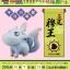 G.E.M.Series Gaiden - Uzumaki Naruto to Bijuu Tachi Aniplex Plus (Limited Pre-order) thumbnail 13