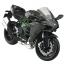 1/12 Complete Motorcycle Model KAWASAKI Ninja H2(Pre-order) thumbnail 1