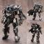 Phantasy Star Online 2 - A.I.S Black Ver. 1/72 Plastic Model(Pre-order) thumbnail 1