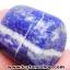 ลาพิส ลาซูลี่ Lapis Lazuli ขัดมันขนาดพกพา (43g) thumbnail 1