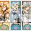 TatePos - Love Live! Ver.6 12Pack BOX(Pre-order) thumbnail 3