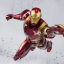 "S.H. Figuarts - Iron Man Mark 46 ""Captain America: Civil War""(Pre-order) thumbnail 5"