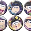 Osomatsu-san - Chara Badge Collection B 6Pack BOX(Pre-order) thumbnail 1