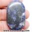 ลาพิส ลาซูลี่ Lapis Lazuli ขัดมันขนาดพกพา (29g) thumbnail 2