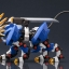 ZA (ZOIDS AGGRESSIVE) - Murasame Liger 1/100 Action Figure(Released) thumbnail 4