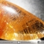 =โปรโมชั่น= พลอยไหมนาค Copper Rutilated Quartz (16.72 ct.) thumbnail 7