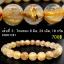 ▽[โปรโมชั่น] สร้อยข้อมือ ไหมทอง (Rutilated Quartz ) 8-9 mm. (02-09-17) thumbnail 4