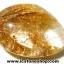▽=โปรโมชั่น= พลอยไหมทอง Golden Rutilated Quartz (15ct.) thumbnail 4