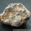 ▽แร่ภูเขาควาย หินมงคลจากภูเขาควาย (9g) thumbnail 3