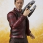 S.H. Figuarts - Star-Lord (Avengers: Infinity War)(Pre-order) thumbnail 2