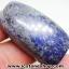 ลาพิส ลาซูลี่ Lapis Lazuli ขัดมันขนาดพกพา (45g) thumbnail 2