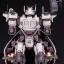 Frame Arms 1/100 Kongo Plastic Model(Pre-order) thumbnail 15