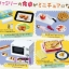 Petit Sample - Mama Gohan Na-ni? 8Pack BOX(Pre-order) thumbnail 1