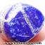 ลาพิส ลาซูลี่ Lapis Lazuli ขัดมันขนาดพกพา (50g) thumbnail 5
