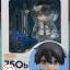 Nendoroid - Sword Art Online the Movie: Ordinal Scale: Kirito Ordinal Scale Ver.(In-Stock) thumbnail 1