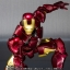S.H.Figuarts - Iron Man Mark 4 (Limited Pre-order) thumbnail 1