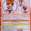 Nendoroid Co-de - Cardcaptor Sakura: Sakura Kinomoto Black Cat Maid (In-Stock) thumbnail 2