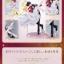 Figuarts Zero chouette - Usagi & Tuxedo Kamen -Kamen Budoukai- (Limited Pre-order) thumbnail 4