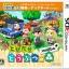 3DS Tobidase Doubutsu no Mori amiibo +(Pre-order) thumbnail 1