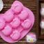 แม่พิมพ์วุ้นแฟนซี สำหรับทำขนม คิตตี้ 8 ช่อง thumbnail 4