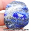 ลาพิส ลาซูลี่ Lapis Lazuli ขัดมันขนาดพกพา (57g) thumbnail 2