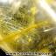 =โปรโมชั่น= พลอยไหมทอง Golden Rutilated Quartz (54.5ct.) thumbnail 1