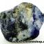 ▽ลาพิส ลาซูลี่ Lapis Lazuli ก้อนธรรมชาติ (184g) thumbnail 2