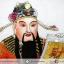 [โปรโมชั่น] ภาพเทพเจ้าฮกลกซิ่ว ทำจากพลอยและหิน (ขนาดรวมกรอบ 41x51 นิ้ว.) thumbnail 4