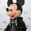 S.H. Figuarts - King Mickey (KINGDOM HEARTS II)(Pre-order) thumbnail 3