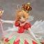 Cardcaptor Sakura - Sakura Kinomoto 1/7 Complete Figure(Pre-order) thumbnail 5