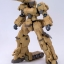 Frame Arms 1/100 32 Model 5 Zenrai:RE Plastic Model(Pre-order) thumbnail 13