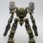 V.I. Series Armored Core GA GAN01 Sunshine L Plastic Model Kit(Pre-order) thumbnail 11