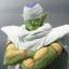 "S.H. Figuarts - Piccolo ""Dragon Ball Z Kai""(Pre-order) thumbnail 2"