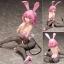 B-STYLE - To Love-Ru Darkness: Momo Velia Deviluke Bunny Ver. 1/4 Complete Figure(Pre-order) thumbnail 1