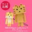 Nyanboard - Figure Strap 8Pack BOX(Pre-order) thumbnail 8