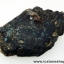 แร่อิลเมไนท์ (ilmenite) ไทเทเนียมไดออกไซด์ จากปากีสถาน (3.3g) thumbnail 2
