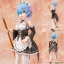 Re:ZERO -Starting Life in Another World- Rem 1/7 Complete Figure(Pre-order) thumbnail 1