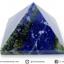 หินทรงพีระมิค-ลาพิส ลาซูลี (Lapis lazuli) (113g) thumbnail 3