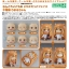 Nendoroid More - Face Swap: Himouto! Umaru-chan R 6Pack BOX(In-Stock) thumbnail 2