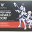 Megami Device - WISM Soldier Assault/Scout (In-stock) thumbnail 1