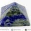 ▽หินทรงพีระมิค-ลาพิส ลาซูลี (Lapis lazuli) (22g) thumbnail 1