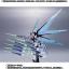 Metal Robot Damashii (Side MS) Wing of Light & HiMat Full Burst Effect Set (Limited Pre-order) thumbnail 5