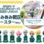 [Exclusive Bonus] Ochatomo Series - Ensemble Stars! Koucha-bu e Youkoso! 8Pack BOX(Pre-order) thumbnail 1