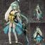 Fate/Grand Order - Lancer/Kiyohime 1/7 Complete Figure(Pre-order) thumbnail 1