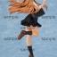 Sword Art Online the Movie: Ordinal Scale - Asuna Yuuki Summer Uniform Ver. 1/7 Complete Figure(Pre-order) thumbnail 3
