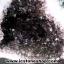 ▽โพรงอเมทิสต์ ซุปเปอร์เซเว่น (Geode Amethyst Super seven 7)35.5 KG thumbnail 4