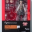 figma - Fate/stay night [Unlimited Blade Works]: Rin Tohsaka 2.0 [Goodsmile Online Shop Exclusive] thumbnail 1